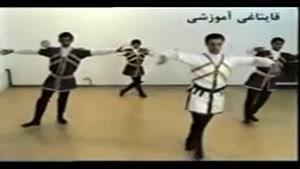 آموزش رقص ایرانی آذری 10