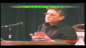 مذهبی - دکتر انوشه