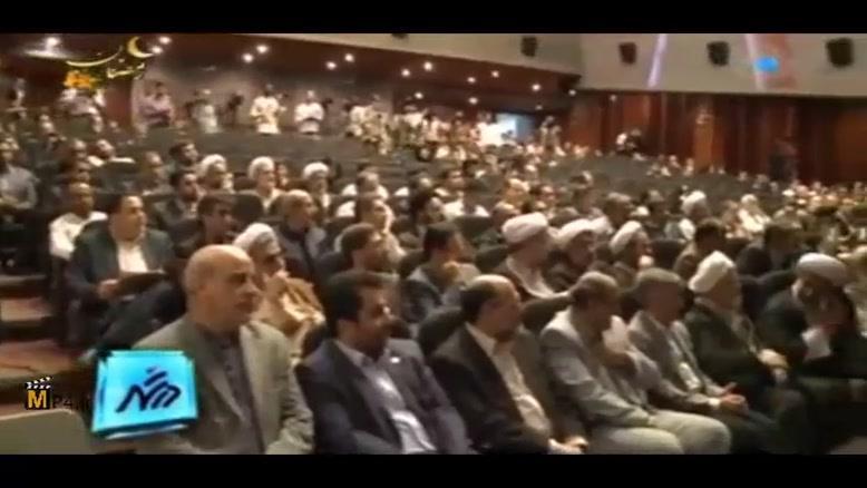 اولین شهر قرآنی ایران