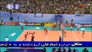 لیگ جهانی والیبال ۲۰۱۵ - ایران و لهستان- ست دوم