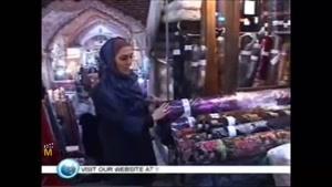 بازار تبریز به زبان انگلیسی