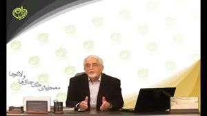 اهمیت ورزش در سلامتی افراد - دکتر کرمانی