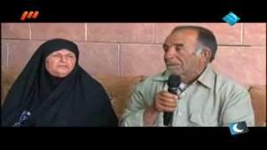 گفتگو با پدر و مادر لاله و لادن