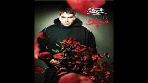 آهنگ گریه ی مرد ازحمید عسگری - آلبوم از عشق