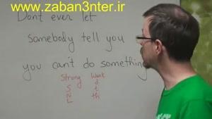 آموزش زبان انگلیسی - پارت 5