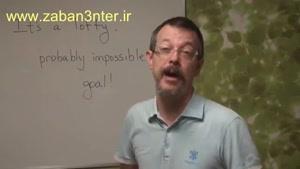 آموزش زبان انگلیسی - پارت 11
