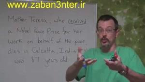 آموزش زبان انگلیسی - پارت 2