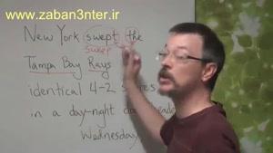 آموزش زبان انگلیسی - پارت ۱۲