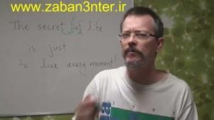 آموزش زبان انگلیسی - پارت 7