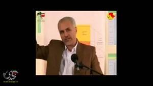 حسن عباسی بررسی مشکلات ازدواج و کم کاری مسئولین