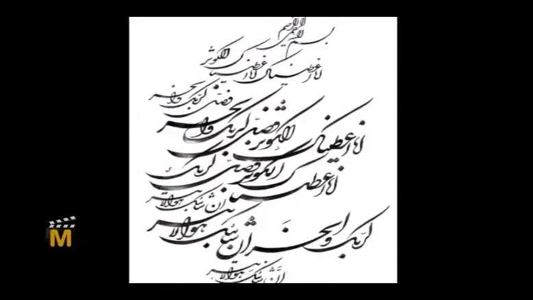 ترتیل حزب 55 قرآن کریم با ترجمه گویای فارسی