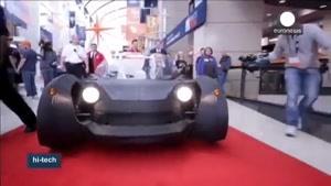 خودرو چاپی سال آینده روانه بازار میشود!!
