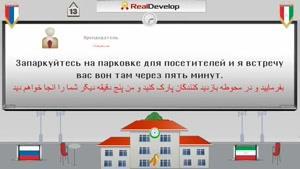آموزش زبان و گرامر روسی به کودکان قسمت ۱۳
