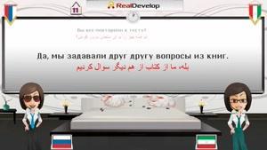 آموزش زبان و گرامر روسی به کودکان قسمت ۱۱