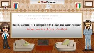 آموزش زبان و گرامر روسی به کودکان قسمت ۳