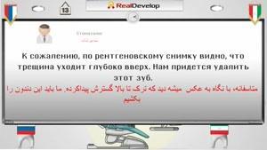 آموزش زبان و گرامر روسی به کودکان قسمت ۱۴