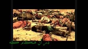 امام زمان(عج) انتقام امام حسین(ع) را میگیرد...