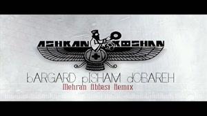ریمیکس مهران عباسی