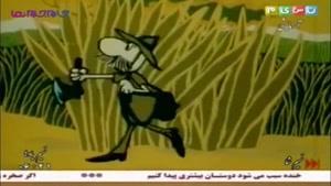 زبل خان به شکار شیر می رود