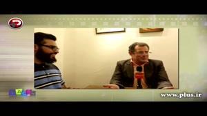 برنامه ریتم زندگی - محمود گبرلو