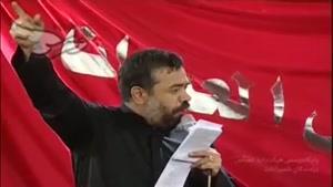 شب اول محرم ۹۳-حاج محمود کریمی