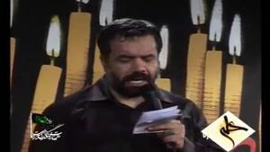 حاج محمود کریمی -دلم تیره وتار امشب...