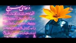 جدیدترین مداحی حاج محمود کریمی