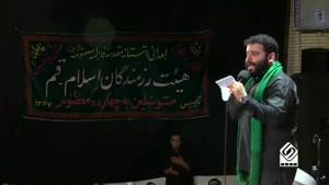 شب ۱۹ماه مبارک رمضان ۹۴/شور/