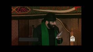 دهه سوم محرم-روضه حضرت رقیه ۹۳