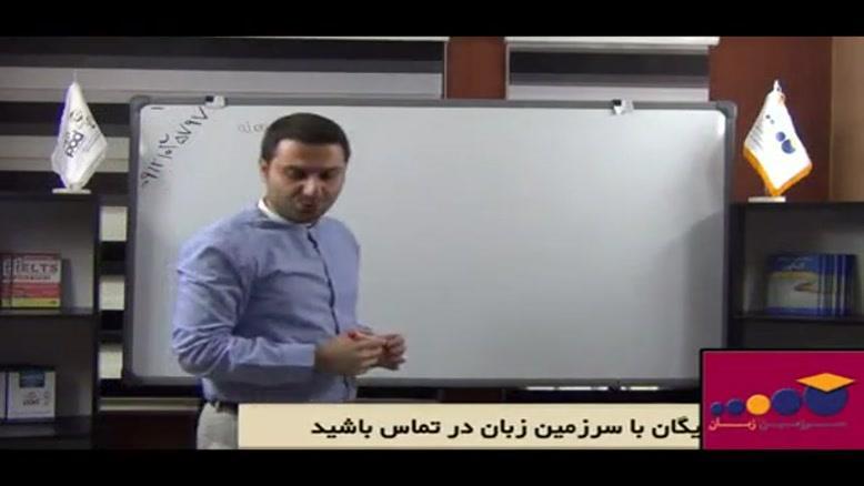 آموزش زبان انگلیسی- تکنیکی