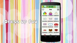 معرفی بازی Pou