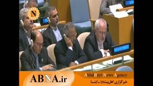 سخنرانی دکتر روحانی در سازمان ملل - قسمت دوم