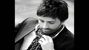 آهنگ یه روز سرد پاییزی از علی لهراسبی - آلبوم مثلث