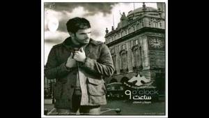 آهنگ منو نگاه کن از سیروان خسروی - آلبوم ساعت ۹