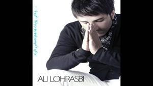 آهنگ شرشر بارون از علی لهراسبی - آلبوم ربات