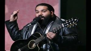 آهنگ دیگه نمیتونم از رضا صادقی - آلبوم وایسا دنیا