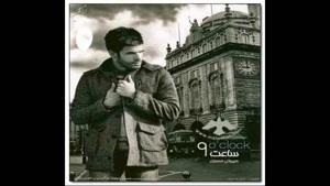 آهنگ اون روزا از سیروان خسروی - آلبوم ساعت ۹