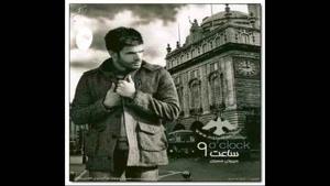 آهنگ تکرار از سیروان خسروی - آلبوم ساعت ۹