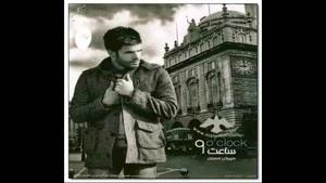 آهنگ آره از سیروان و زانیار خسروی - آلبوم ساعت ۹