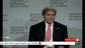 سخنان هسته ای رئیس جمهور و وزیر امور خارجه آمریکا