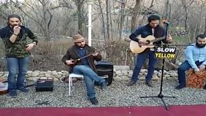 اولین گروه موسیقی خیابانی ایران
