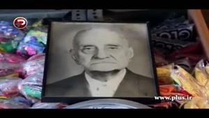 ویدئویی از قدیمی ترین بادکنک فروشی ایران در بازار