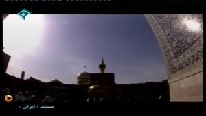 دیدنی های شهر مشهد قسمت 6