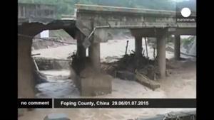 خسارات بارش شدید در چین