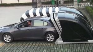 پارکینگ مدرن و جالب
