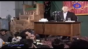 سخنرانی دکتر قمشه ای - اخلاق اسلامی 2
