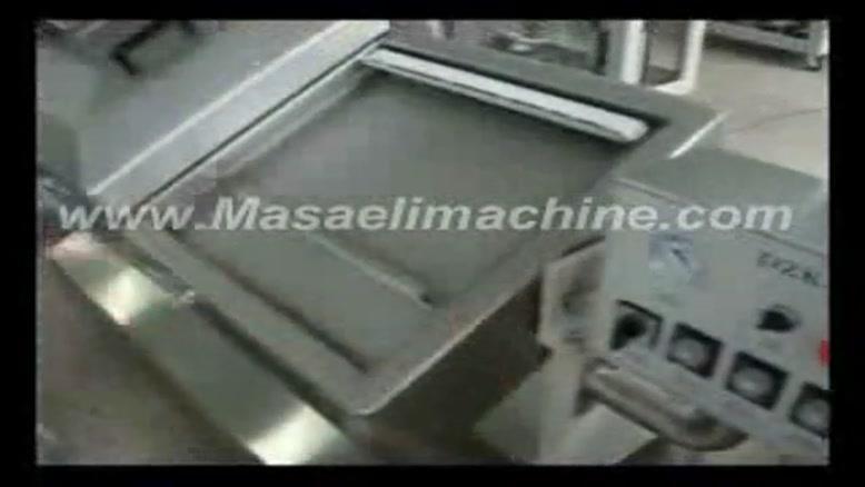دستگاه وکیوم دوکابین
