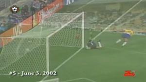 ۱۵ گل برتر رونالدو لويس نازاريو دي ليما