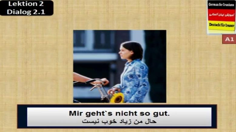 یادگیری زبان و گرامر آلمانی قسمت ۱۳