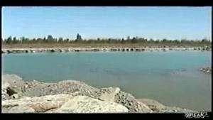 انفجار زیر دریاچه